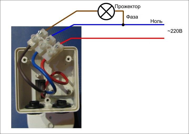 как подключить датчик движения к прожектору светодиодному