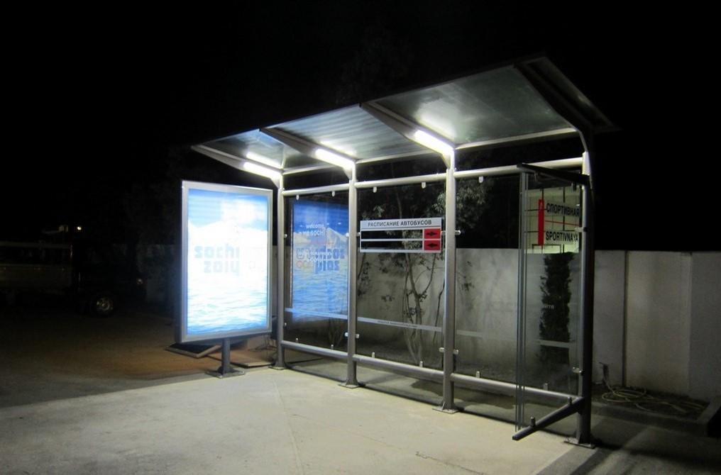 светодиодное освещение остановок